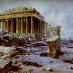 Политико-правовые теории Древнего Рима