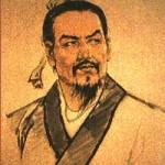 Политико-правовые учения Древнего Китая. Легизм