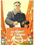 Коммунизм — это?!
