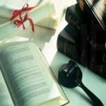 Значение юридических актов